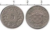 Изображение Монеты Швейцария 5 рапп 1897 Биллон XF