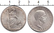 Изображение Монеты Италия 10 лир 1936 Серебро XF