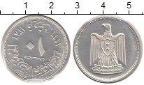Изображение Монеты Египет 10 пиастр 1966 Серебро Proof-