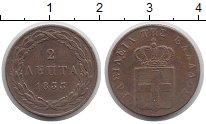 Изображение Монеты Греция 2 лепты 1833 Медь XF