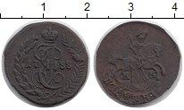 Изображение Монеты Россия 1762 – 1796 Екатерина II 1 полушка 1788 Медь VF