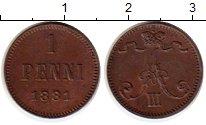 Изображение Монеты 1881 – 1894 Александр III 1 пенни 1881 Медь XF