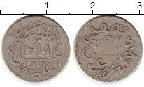 Изображение Монеты Марокко 1/2 дирхама 1897 Серебро VF