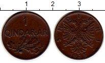 Изображение Монеты Албания 1 киндарка 1935 Медь XF