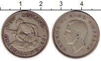 Изображение Монеты Новая Зеландия 1 шиллинг 1941 Серебро VF