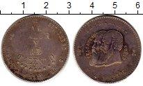 Изображение Монеты Боливия 1 мелгареджо 1865 Серебро VF