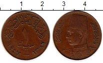 Изображение Монеты Египет 1 миллим 1947 Медь XF
