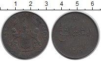 Изображение Монеты Индия 4 кеппинга 1804 Медь XF