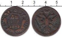 Изображение Монеты Россия 1730 – 1740 Анна Иоановна 1 деньга 1737 Медь VF