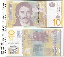 """Изображение Боны Сербия 10 динар 2006  UNC """"Портрет В.С. Карадж"""