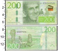 Изображение Боны Швеция 200 крон 2015  UNC Режиссёр Ингма