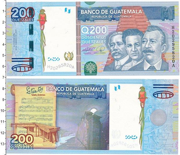 Картинка Банкноты Гватемала 20 кетсалей  2009