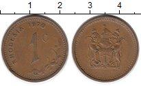 Изображение Монеты Великобритания Родезия 1 цент 1970 Медь XF