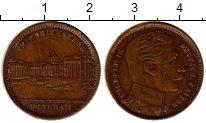 Германия Медаль Латунь XF фото