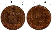 Изображение Монеты Греция Медаль 0 Латунь VF