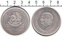 Изображение Монеты Мексика 5 песет 1952 Серебро XF