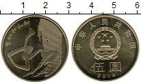 Мелочь Клуб Нумизмат Монета Китай 5 юаней Латунь 2014 UNC-