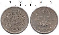 Изображение Монеты Пакистан 1 рупия 1974 Медно-никель XF