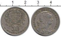 Изображение Монеты Португалия 50 сентаво 1955 Медно-никель XF