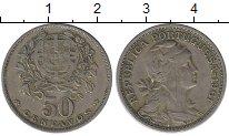 Изображение Монеты Португалия 50 сентаво 1961 Медно-никель XF