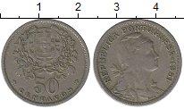 Изображение Монеты Португалия 50 сентаво 1951 Медно-никель XF