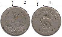 Изображение Монеты Ливия 20 миллим 1965 Медно-никель XF