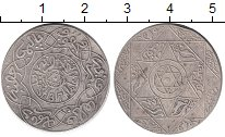 Изображение Монеты Марокко 1/4 реала 1899 Серебро XF
