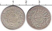 Изображение Монеты Йемен 1/10 риала 1962 Серебро XF