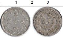 Изображение Монеты Китай Кванг-Тунг 10 центов 0 Серебро XF