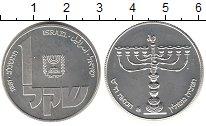 Изображение Монеты Израиль 1 шекель 1981 Серебро UNC