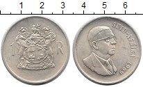 Изображение Монеты ЮАР 1 ранд 1969 Серебро XF