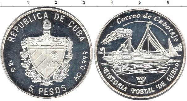 Картинка Монеты Куба 5 песо Серебро 1993