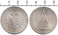 Изображение Монеты Австрия 5 шиллингов 1935 Серебро XF