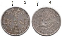 Изображение Монеты Китай Маньчжурия 20 центов 1911 Серебро XF