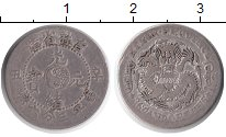 Изображение Монеты Китай Кирин 5 центов 0 Серебро VF
