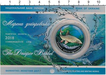 Изображение Подарочные монеты Украина 2 гривны 2018 Медно-никель UNC Цифровая  печать.  М