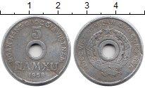 Изображение Монеты Вьетнам 5 ксу 1958 Алюминий VF