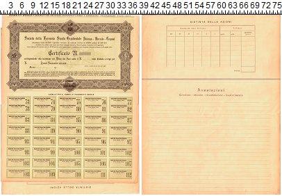 Изображение Банкноты Италия 500 лир 0  XF