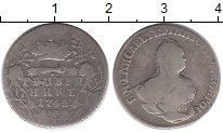 Изображение Монеты Россия 1741 – 1761 Елизавета Петровна 1 гривенник 1744 Серебро VF