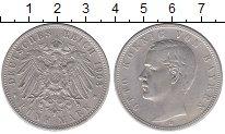 Изображение Монеты Германия Бавария 5 марок 1903 Серебро VF