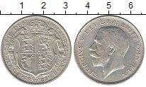 Изображение Монеты Великобритания 1/2 кроны 1923 Серебро XF+