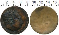 СССР Медаль 1970 XF- фото