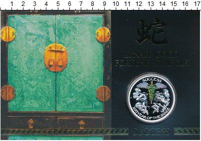 Изображение Подарочные монеты Тувалу Год Змеи 2013 Серебро Proof