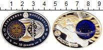 Изображение Монеты Македония 10 динар 2014 Серебро Proof