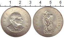 Изображение Монеты Ирландия 10 шиллингов 1966 Серебро UNC-