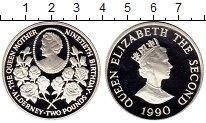 Изображение Монеты Великобритания Олдерни 2 фунта 1990 Серебро Proof