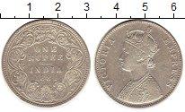 Изображение Монеты Индия 1 рупия 1884 Серебро XF