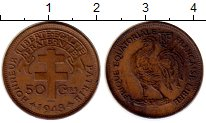 Изображение Монеты Французская Экваториальная Африка 50 сантим 1948 Бронза XF