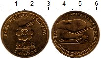 Изображение Монеты Малайзия 1 рингит 2016 Латунь UNC-