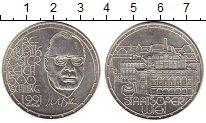 Изображение Монеты Австрия 500 шиллингов 1991 Серебро UNC